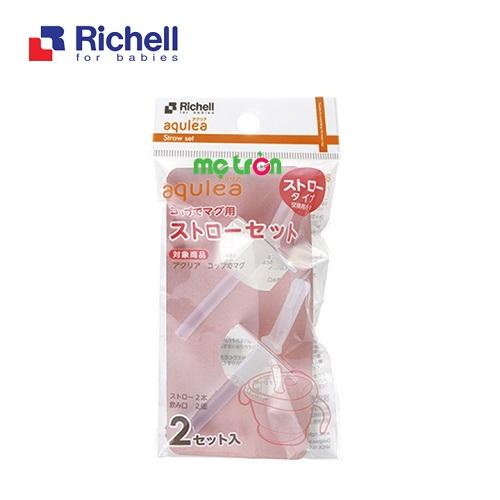 Ống hút thay thế cho cốc tập uống 3 giai đoạn Richell RC41080 (2 cái)