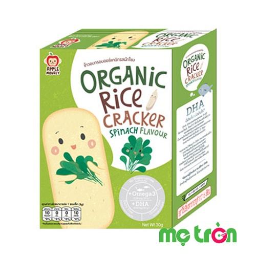 Bánh gạo bổ sung Omega 3 Và DHA cho bé Apple Monkey vị rau bi na là thực phẩm không chứa gluten hay các loại protein gliadin và glutenin gây dị ứng ở trẻ em giúp bé phát triển răng với vị thơm của rau bi na và Omega 3 & DHA cho bé thông minh hơn.